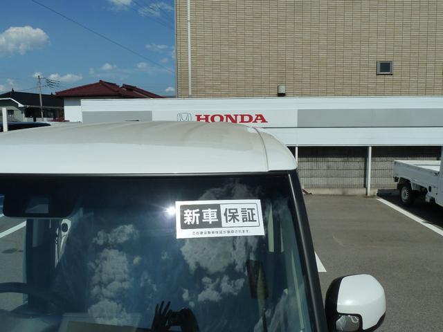 「ホンダ」「N-BOX」「コンパクトカー」「群馬県」の中古車19