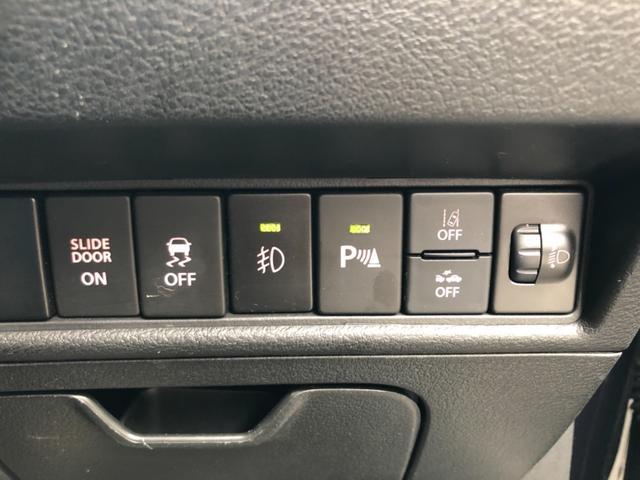 G スズキセーフティサポート装着車 左側パワースライドドア デュアルカメラBS ワンセグナビ バックカメラ シートヒーター ETC オートハイビーム クルーズコントロール 社外LEDヘッドライト(26枚目)
