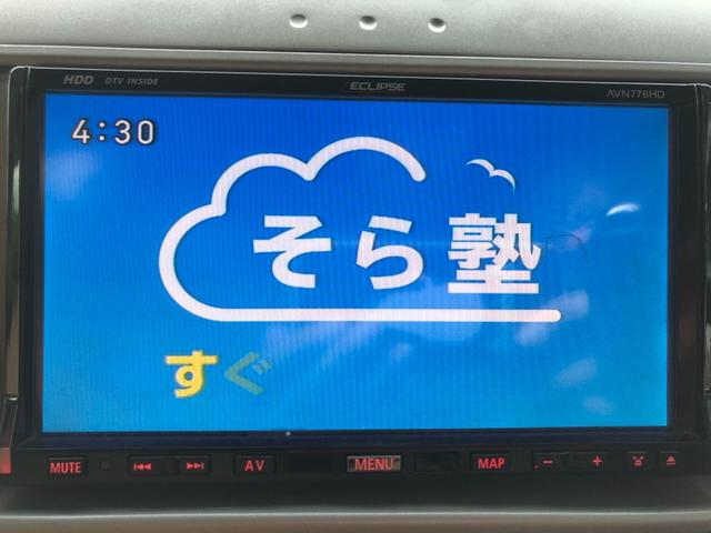 L 4WD 寒冷地仕様 地デジナビ DVD再生 キーレス(10枚目)