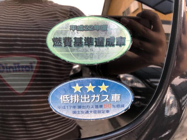L 4WD 寒冷地仕様 地デジナビ DVD再生 キーレス(23枚目)