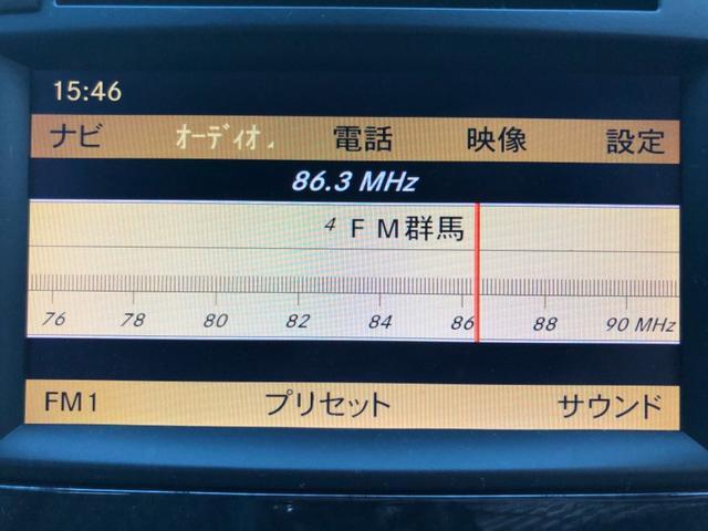 B170 リミテッドブラック 純正ナビ HIDヘッドライト ハーフレザーシート 純正アルミホィール ETC DVD再生 Bluetooth機能 クルーズコントロール オートライト バックフォグランプ 前後クリアランスソナー装着(14枚目)