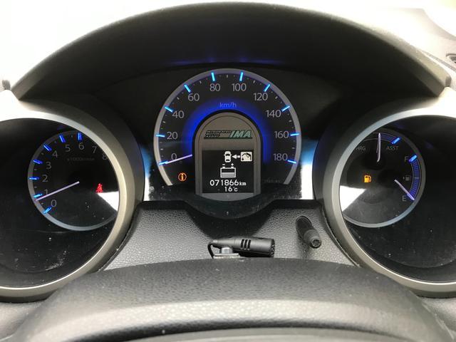 スマートセレクション ETC バックモニター ストラーダナビ 車検整備付き 社外16インチアルミ HIDライト スマートキー アイドリングストップ 盗難防止システム ウィンカーミラー(16枚目)