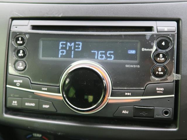 RS-DJE CDオーディオ 社外コーナーセンサー(3枚目)