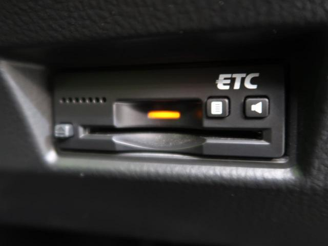 RS-DJE CDオーディオ 社外コーナーセンサー(5枚目)