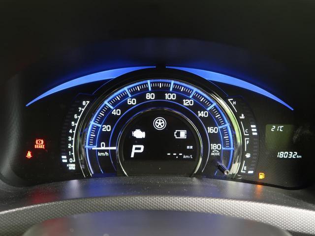 RS-DJE CDオーディオ 社外コーナーセンサー(22枚目)