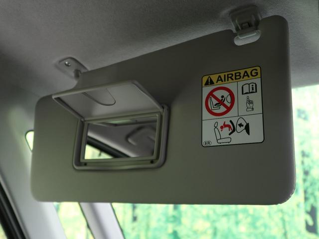 「トヨタ」「タンク」「ミニバン・ワンボックス」「栃木県」の中古車50