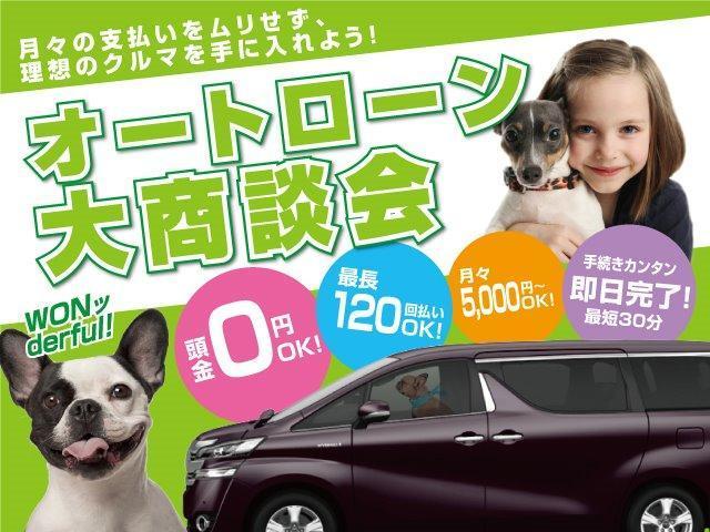 「トヨタ」「タンク」「ミニバン・ワンボックス」「栃木県」の中古車56