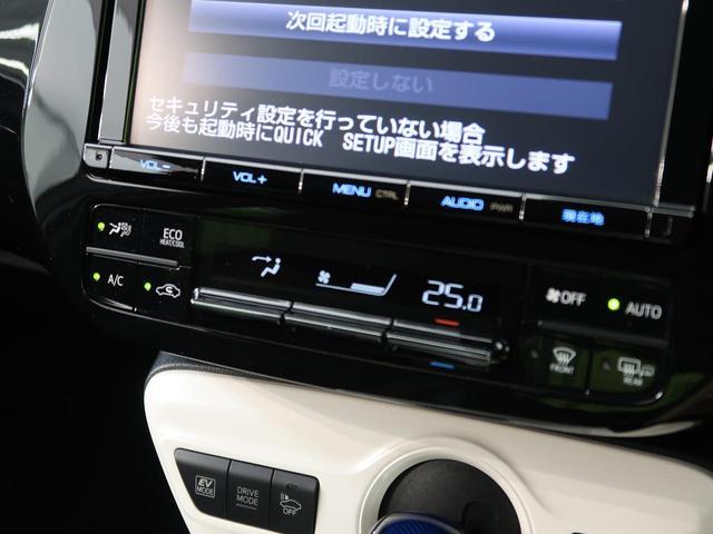 Aツーリングセレクション 純正SDナビ フルセグTV(23枚目)
