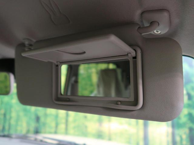 G 登録済未使用車 衝突被害軽減装置 クリアランスソナー(9枚目)
