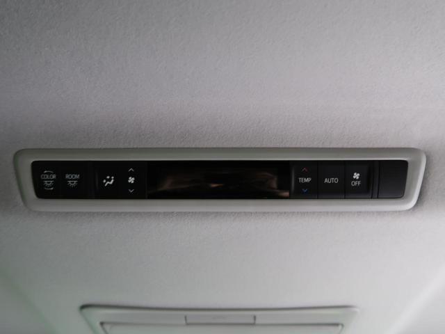 2.5Z ディスプレイオーディオ 後席モニター セーフティセンス フルセグTV バックカメラ ビルトインETC 純正18インチアルミホイール スマートキー ダブルエアコン LEDヘッドライト フォグ(6枚目)