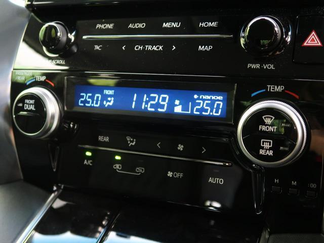 2.5Z ディスプレイオーディオ 後席モニター セーフティセンス フルセグTV バックカメラ ビルトインETC 純正18インチアルミホイール スマートキー ダブルエアコン LEDヘッドライト フォグ(53枚目)