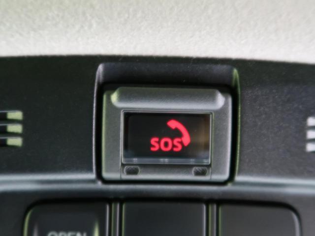 2.5Z ディスプレイオーディオ 後席モニター セーフティセンス フルセグTV バックカメラ ビルトインETC 純正18インチアルミホイール スマートキー ダブルエアコン LEDヘッドライト フォグ(55枚目)