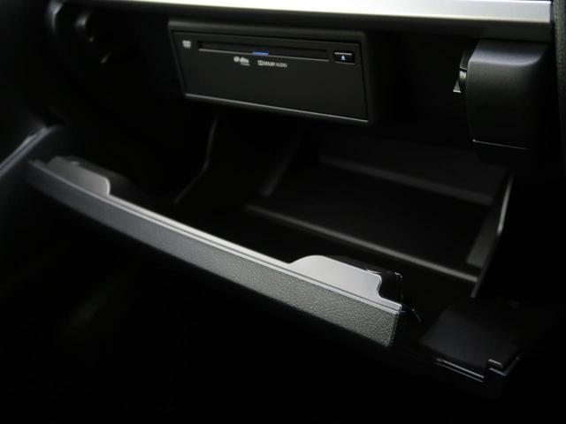 2.5Z ディスプレイオーディオ 後席モニター セーフティセンス フルセグTV バックカメラ ビルトインETC 純正18インチアルミホイール スマートキー ダブルエアコン LEDヘッドライト フォグ(59枚目)