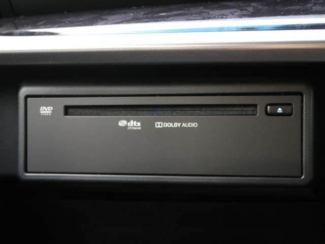 2.5Z ディスプレイオーディオ 後席モニター セーフティセンス フルセグTV バックカメラ ビルトインETC 純正18インチアルミホイール スマートキー ダブルエアコン LEDヘッドライト フォグ(60枚目)