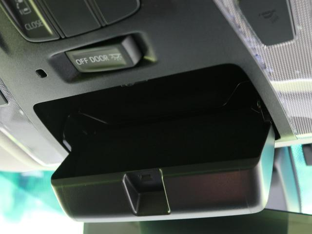 2.5Z ディスプレイオーディオ 後席モニター セーフティセンス フルセグTV バックカメラ ビルトインETC 純正18インチアルミホイール スマートキー ダブルエアコン LEDヘッドライト フォグ(61枚目)