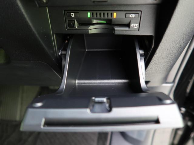2.5Z ディスプレイオーディオ 後席モニター セーフティセンス フルセグTV バックカメラ ビルトインETC 純正18インチアルミホイール スマートキー ダブルエアコン LEDヘッドライト フォグ(63枚目)