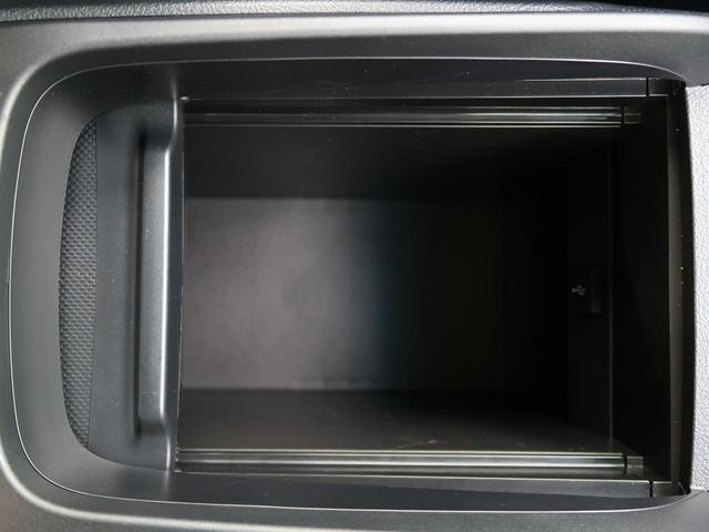 2.5Z ディスプレイオーディオ 後席モニター セーフティセンス フルセグTV バックカメラ ビルトインETC 純正18インチアルミホイール スマートキー ダブルエアコン LEDヘッドライト フォグ(65枚目)
