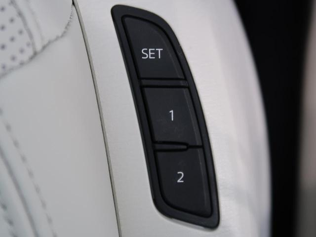 XD Lパッケージ ワンオーナー 全方位カメラ BOSEサウンド メーカーナビ 前席中列シートヒーター LEDヘッド 白革 衝突被害軽減装置 レーダークルーズ レーンアシスト 電動リアゲート パワーシート ルーフレール(6枚目)