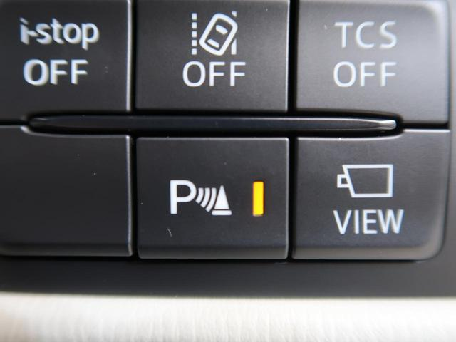 XD Lパッケージ ワンオーナー 全方位カメラ BOSEサウンド メーカーナビ 前席中列シートヒーター LEDヘッド 白革 衝突被害軽減装置 レーダークルーズ レーンアシスト 電動リアゲート パワーシート ルーフレール(8枚目)