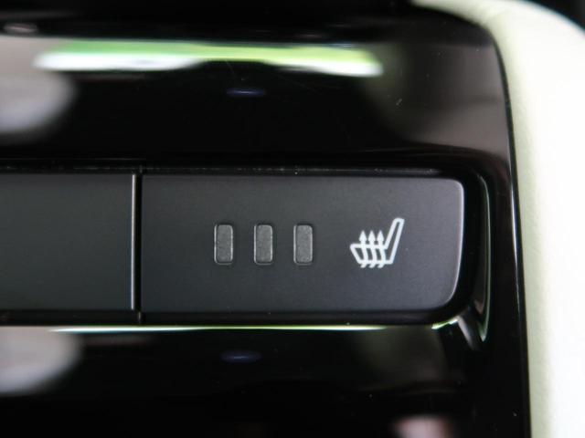 XD Lパッケージ ワンオーナー 全方位カメラ BOSEサウンド メーカーナビ 前席中列シートヒーター LEDヘッド 白革 衝突被害軽減装置 レーダークルーズ レーンアシスト 電動リアゲート パワーシート ルーフレール(9枚目)