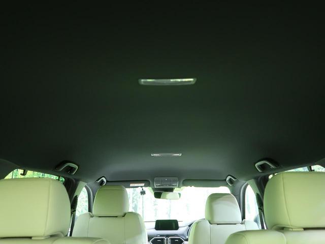 XD Lパッケージ ワンオーナー 全方位カメラ BOSEサウンド メーカーナビ 前席中列シートヒーター LEDヘッド 白革 衝突被害軽減装置 レーダークルーズ レーンアシスト 電動リアゲート パワーシート ルーフレール(35枚目)