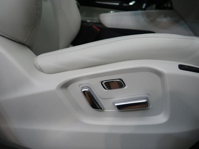 XD Lパッケージ ワンオーナー 全方位カメラ BOSEサウンド メーカーナビ 前席中列シートヒーター LEDヘッド 白革 衝突被害軽減装置 レーダークルーズ レーンアシスト 電動リアゲート パワーシート ルーフレール(39枚目)
