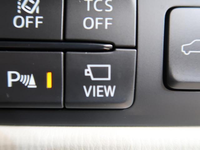 XD Lパッケージ ワンオーナー 全方位カメラ BOSEサウンド メーカーナビ 前席中列シートヒーター LEDヘッド 白革 衝突被害軽減装置 レーダークルーズ レーンアシスト 電動リアゲート パワーシート ルーフレール(42枚目)