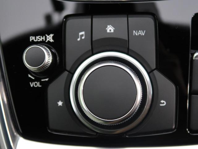 XD Lパッケージ ワンオーナー 全方位カメラ BOSEサウンド メーカーナビ 前席中列シートヒーター LEDヘッド 白革 衝突被害軽減装置 レーダークルーズ レーンアシスト 電動リアゲート パワーシート ルーフレール(49枚目)