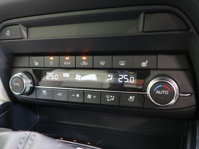 XD Lパッケージ ワンオーナー 全方位カメラ BOSEサウンド メーカーナビ 前席中列シートヒーター LEDヘッド 白革 衝突被害軽減装置 レーダークルーズ レーンアシスト 電動リアゲート パワーシート ルーフレール(50枚目)