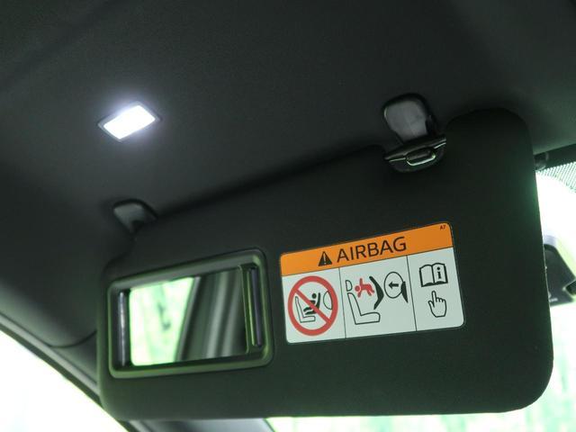 XD Lパッケージ ワンオーナー 全方位カメラ BOSEサウンド メーカーナビ 前席中列シートヒーター LEDヘッド 白革 衝突被害軽減装置 レーダークルーズ レーンアシスト 電動リアゲート パワーシート ルーフレール(52枚目)