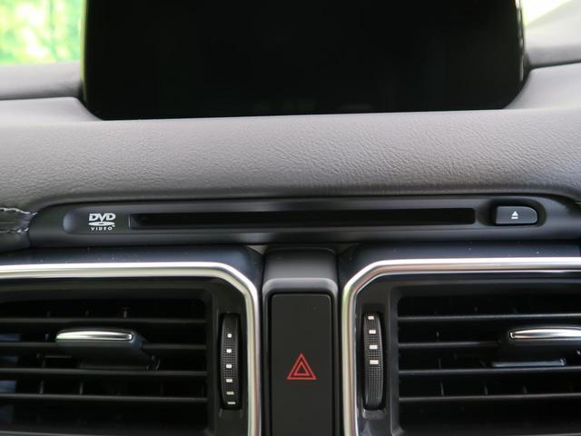XD Lパッケージ ワンオーナー 全方位カメラ BOSEサウンド メーカーナビ 前席中列シートヒーター LEDヘッド 白革 衝突被害軽減装置 レーダークルーズ レーンアシスト 電動リアゲート パワーシート ルーフレール(55枚目)