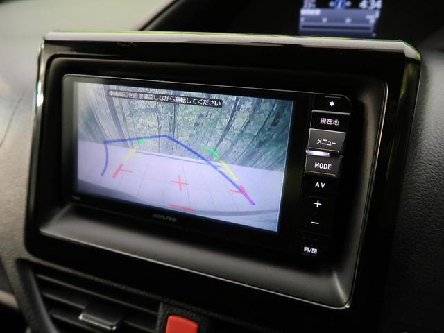 V モデリスタエアロ SDナビ 両側電動スライド 禁煙車 バックカメラ クルコン 純正15AW オートハイビーム LEDヘッド ウインドシールドデアイサー 7人乗り スマートキー アイドリングストップ(4枚目)