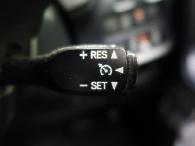 V モデリスタエアロ SDナビ 両側電動スライド 禁煙車 バックカメラ クルコン 純正15AW オートハイビーム LEDヘッド ウインドシールドデアイサー 7人乗り スマートキー アイドリングストップ(7枚目)