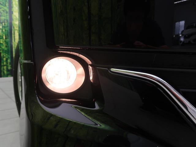 V モデリスタエアロ SDナビ 両側電動スライド 禁煙車 バックカメラ クルコン 純正15AW オートハイビーム LEDヘッド ウインドシールドデアイサー 7人乗り スマートキー アイドリングストップ(32枚目)