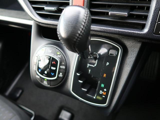V モデリスタエアロ SDナビ 両側電動スライド 禁煙車 バックカメラ クルコン 純正15AW オートハイビーム LEDヘッド ウインドシールドデアイサー 7人乗り スマートキー アイドリングストップ(45枚目)