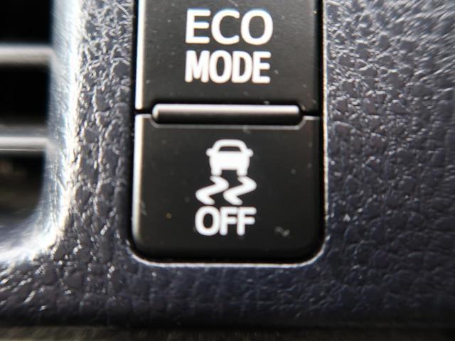 V モデリスタエアロ SDナビ 両側電動スライド 禁煙車 バックカメラ クルコン 純正15AW オートハイビーム LEDヘッド ウインドシールドデアイサー 7人乗り スマートキー アイドリングストップ(47枚目)