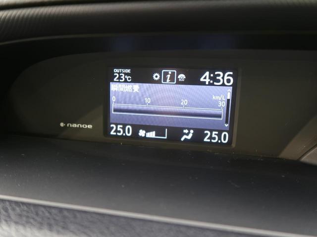 V モデリスタエアロ SDナビ 両側電動スライド 禁煙車 バックカメラ クルコン 純正15AW オートハイビーム LEDヘッド ウインドシールドデアイサー 7人乗り スマートキー アイドリングストップ(49枚目)