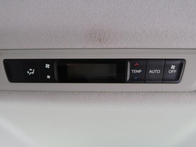 V モデリスタエアロ SDナビ 両側電動スライド 禁煙車 バックカメラ クルコン 純正15AW オートハイビーム LEDヘッド ウインドシールドデアイサー 7人乗り スマートキー アイドリングストップ(50枚目)