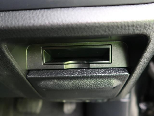 V モデリスタエアロ SDナビ 両側電動スライド 禁煙車 バックカメラ クルコン 純正15AW オートハイビーム LEDヘッド ウインドシールドデアイサー 7人乗り スマートキー アイドリングストップ(51枚目)