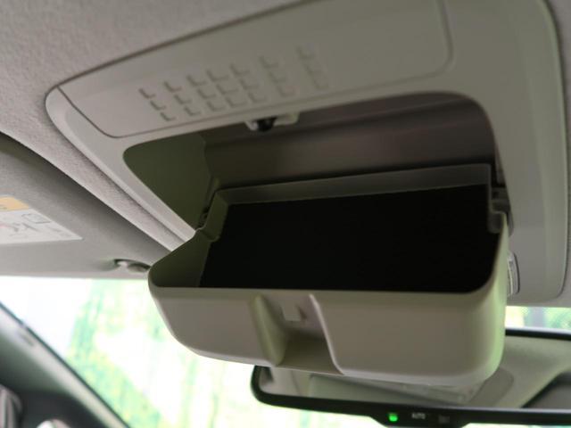 V モデリスタエアロ SDナビ 両側電動スライド 禁煙車 バックカメラ クルコン 純正15AW オートハイビーム LEDヘッド ウインドシールドデアイサー 7人乗り スマートキー アイドリングストップ(53枚目)
