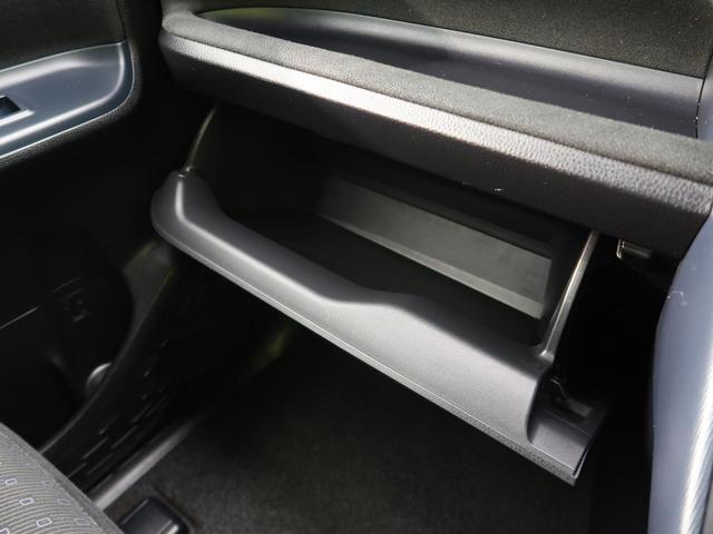 V モデリスタエアロ SDナビ 両側電動スライド 禁煙車 バックカメラ クルコン 純正15AW オートハイビーム LEDヘッド ウインドシールドデアイサー 7人乗り スマートキー アイドリングストップ(54枚目)