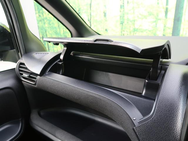 V モデリスタエアロ SDナビ 両側電動スライド 禁煙車 バックカメラ クルコン 純正15AW オートハイビーム LEDヘッド ウインドシールドデアイサー 7人乗り スマートキー アイドリングストップ(55枚目)