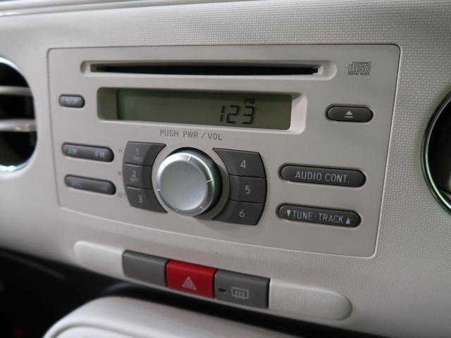ココアプラスX ワンオーナー 純正CDオーディオ 禁煙車 スマートキー ルーフキャリア&ルーフレール 電動格納ミラー ベンチシート オートエアコン プライバシーガラス ドアバイザー トラクションコントロール(3枚目)