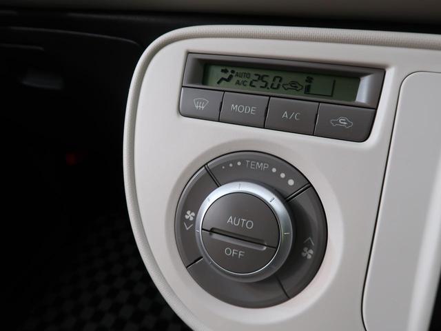 ココアプラスX ワンオーナー 純正CDオーディオ 禁煙車 スマートキー ルーフキャリア&ルーフレール 電動格納ミラー ベンチシート オートエアコン プライバシーガラス ドアバイザー トラクションコントロール(4枚目)