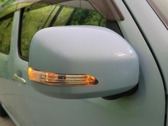 ココアプラスX ワンオーナー 純正CDオーディオ 禁煙車 スマートキー ルーフキャリア&ルーフレール 電動格納ミラー ベンチシート オートエアコン プライバシーガラス ドアバイザー トラクションコントロール(29枚目)