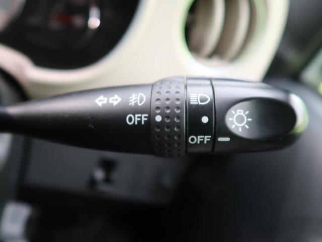 ココアプラスX ワンオーナー 純正CDオーディオ 禁煙車 スマートキー ルーフキャリア&ルーフレール 電動格納ミラー ベンチシート オートエアコン プライバシーガラス ドアバイザー トラクションコントロール(40枚目)
