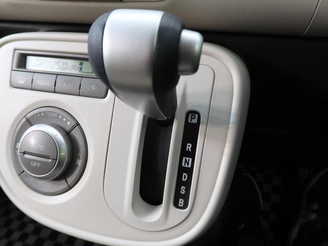 ココアプラスX ワンオーナー 純正CDオーディオ 禁煙車 スマートキー ルーフキャリア&ルーフレール 電動格納ミラー ベンチシート オートエアコン プライバシーガラス ドアバイザー トラクションコントロール(42枚目)