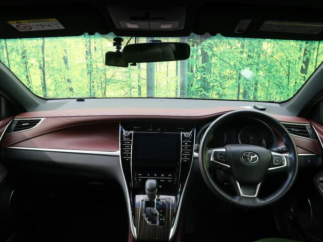 エレガンス メーカーナビ バックカメラ 禁煙車 LEDヘッド フルセグ 運転席パワーシート オートライト プッシュスタート&スマートキー ビルトインETC ハーフレザー アイドリングストップ 純正17インチAW(2枚目)
