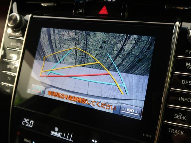 エレガンス メーカーナビ バックカメラ 禁煙車 LEDヘッド フルセグ 運転席パワーシート オートライト プッシュスタート&スマートキー ビルトインETC ハーフレザー アイドリングストップ 純正17インチAW(4枚目)
