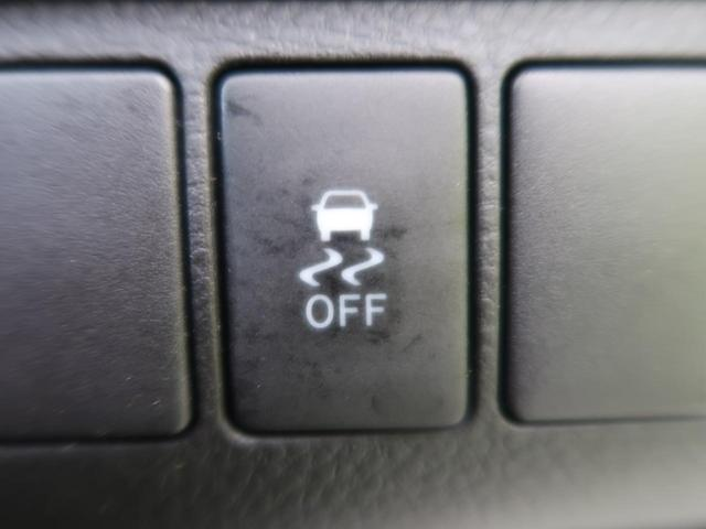 エレガンス メーカーナビ バックカメラ 禁煙車 LEDヘッド フルセグ 運転席パワーシート オートライト プッシュスタート&スマートキー ビルトインETC ハーフレザー アイドリングストップ 純正17インチAW(8枚目)